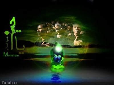 اعمال مخصوص روز اربعین حسینی