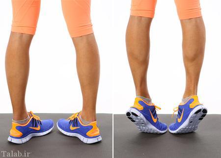 درمان درد ساق پا با راه های زیر