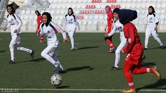 تصاویری از تیم فوتبال دختران جوان در افغانستان