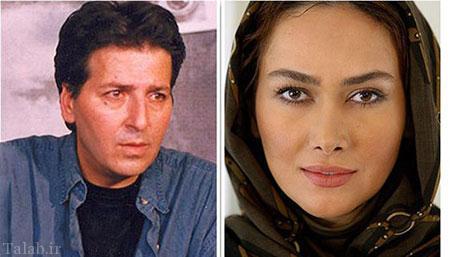مشهورترین طلاق های بازیگران ایرانی