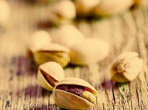 ارزش و خواص غذایی پسته