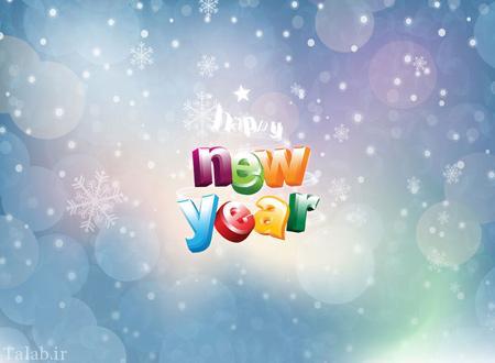 کارت پستال جدید و زیبا ویژه کریسمس و سال نو میلادی