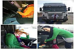 دختر زیبای ایرانی که راننده اسکانیا است (عکس)