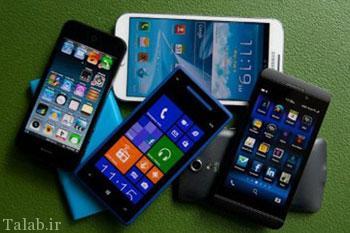 نکاتی برای جلوگیری از هک گوشی موبایل