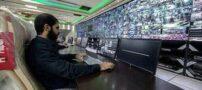 عکس جالب اتاق کنترل پیاده روی زائران کربلا