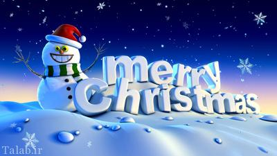 اس ام اس زیبا و جدید تبریک کریسمس