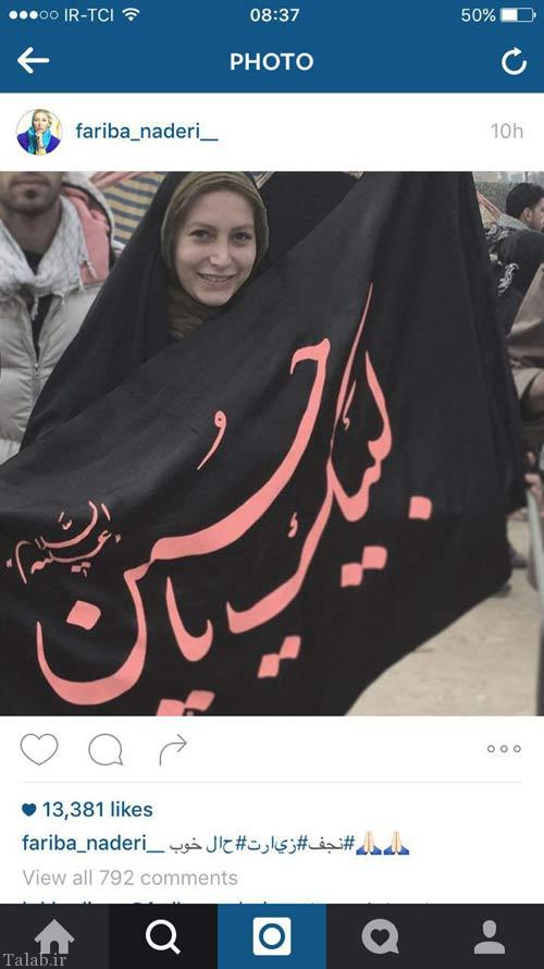 بازیگران معروف در مراسم اربعین حسینی (عکس)
