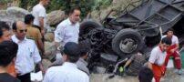 آخرین عکس زائران ایرانی قبل از سقوط به دره