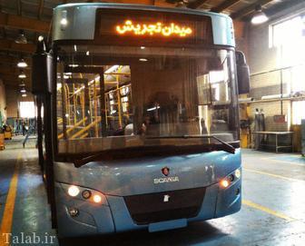 اتوبوس درونشهری پارسین، پاک ترین اتوبوس خاورمیانه