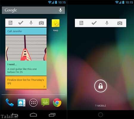 تبدیل موبایل شما به دفترچه یادداشت روزانه با Google Keep
