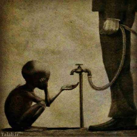 عکس های تاثیرگذار و معنی دار زیبا