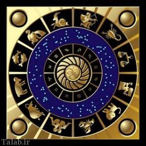 طالع بینی سال 1395 سال میمون برای متولدین ماه ها