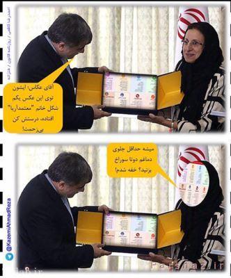 عکس های خنده دار تلگرام بهمن 94