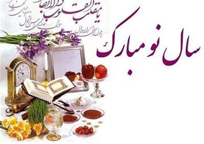 آداب و رسوم قدیمی مردمان بام ایران زمین