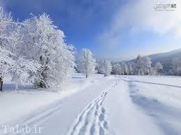 خوردن برف در زمستان