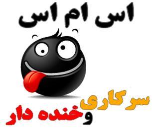 جدیدترین جوک های خنده دار روز و اسفند ماه (22)
