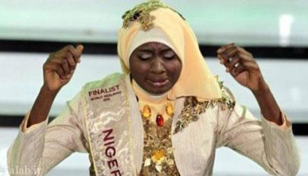 دختر شایسته جهان اسلام در مراسمی با شکوه انتخاب شد