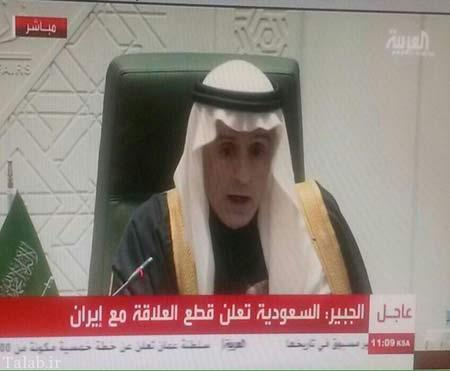 روابط دیپلماتیک ایران و عربستان قطع شد
