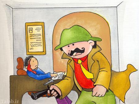 معمای مرد تیرانداز در رستوران