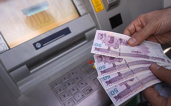 آیا یارانه افراد فاقد کارت ملی قطع می شود؟