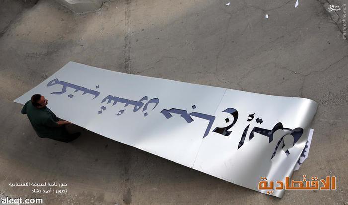 تصاویر تخریب دفتر امور زائران ایرانی در مکه