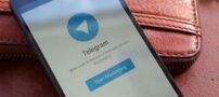 چگونه می توان از هک شدن تلگرام جلوگیری کرد؟