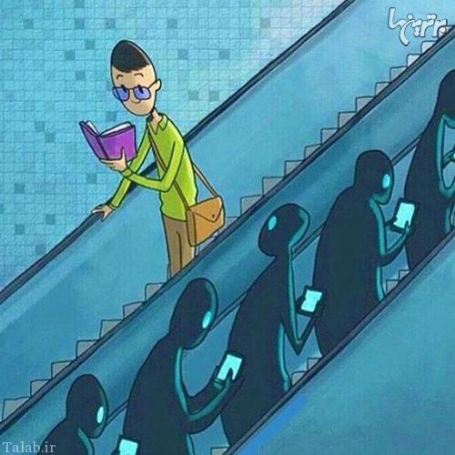 مجموعه جدید کاریکاتورهای بامعنی و مفهومی