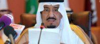 بیماری پادشاه عربستان دقیقا چیست؟