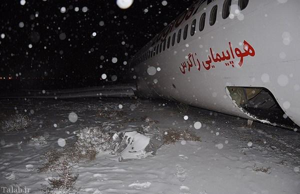 رخ دادن سانحه خطرناک در فرودگاه مشهد + عکس