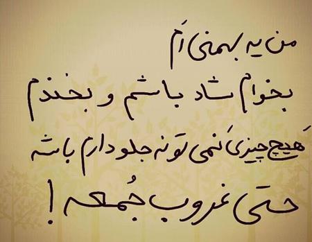 عکس نوشته زیبا و دیدنی متولدین بهمن