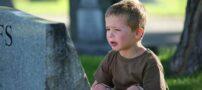 مرگ اطرافیان را به کودکان بگوییم؟