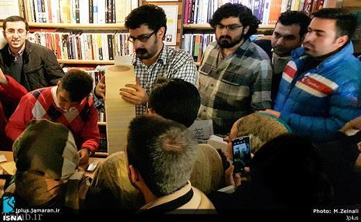 سورپرایز کردن فردوسی پور توسط هوادارانش (عکس)