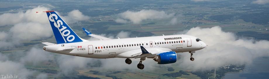 با هواپیمای کانادایی که ایران می خواهد بخرد آشنا شوید + عکس