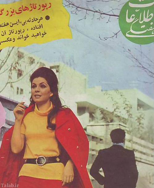 """درگذشت """"فروزان"""" بازیگر قبل از انقلاب + عکس"""