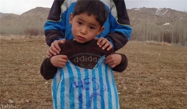 پسر بچه افغان با لباس پلاستیکی مسی بالاخره پیدا شد + عکس