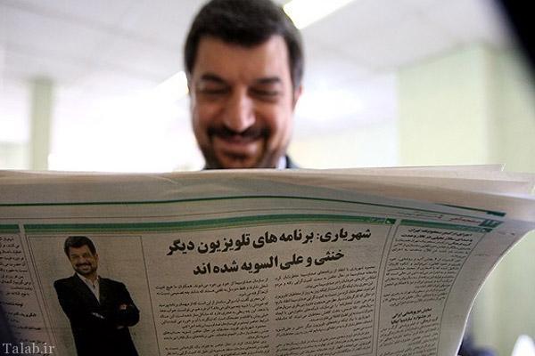 محمود شهریاری در کنار محسن چاوشی (عکس)