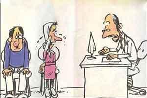 طنز خنده دار دادگاه خانواده