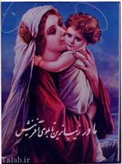 نامه زیبای مادر به فرزندش