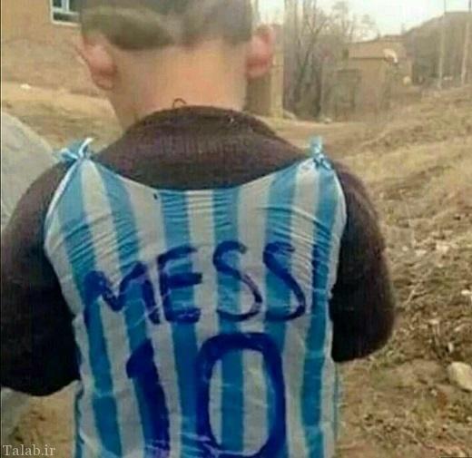 پسر بچه ای که مسی دنبالش بود پیدا شد