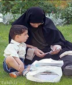 آیا می دانید اکثر پسران ایرانی مامانی اند؟