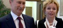 ازدواج همسر سابق پوتین با پسر جوان (عکس)