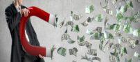 پر درآمد ترین مشاغل ایرانی