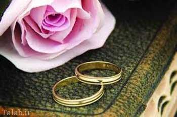 آیا بعد از ازدواج انسان تغییر می کند؟