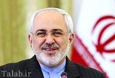 زندگینامه محمدجواد ظریف