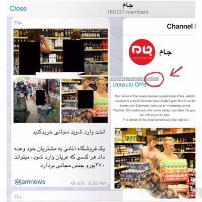 عکس های خنده دار و جدید کانال های تلگرام