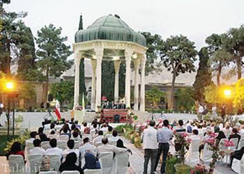 آداب و رسوم استان فارس و شهر زیبای شیراز