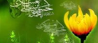 اشعار زیبای ولادت امام حسن عسکری (ع)