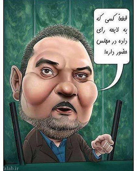 شعارهای طنز و باحال انتخاباتی جواد خیابانی