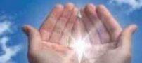 دعاهایی برای سریع حاجت گرفتن