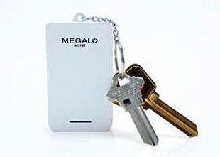 جا کلیدی با امکان شارژ تلفن همراه به بازار آمد + عکس